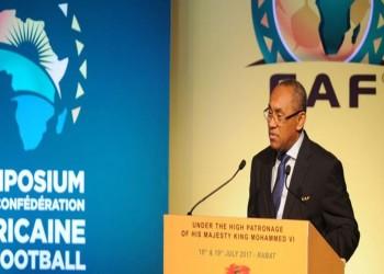 مصر تفوز بتنظيم «أمم أفريقيا للشباب 2019»