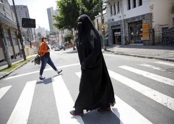 السعودية تحذر مواطناتها في النمسا من ارتداء «النقاب»