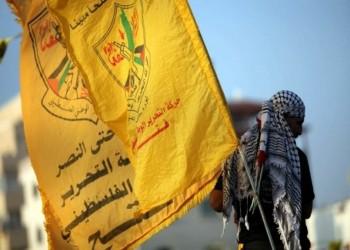 «فتح» تدعو حكومة الوفاق الفلسطينية لممارسة مهامها من غزة 