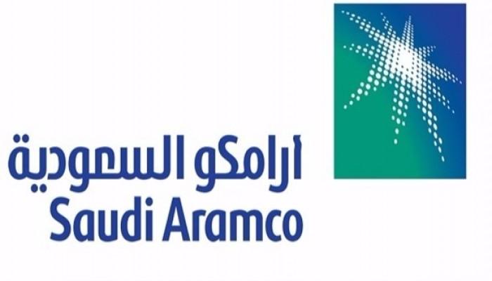 السعودية: ماضون في طرح أسهم أرامكو العام المقبل