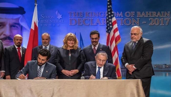 البحرين و(إسرائيل).. صداقة مريبة تتنامى في بحر من العداء