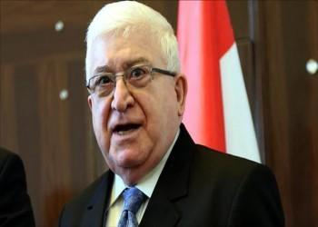 بسبب كردستان.. برلمانيون يجمعون توقيعات لإقالة الرئيس العراقي