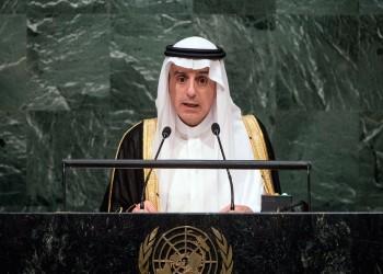 التهافت السعودي في الحرب على الإرهاب