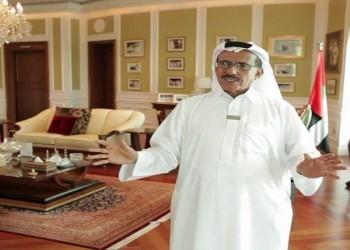 فيديو.. ملياردير إماراتي يدعو لتشكيل حكومة قطرية في المنفى