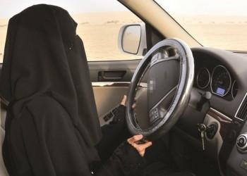 السعودية تسمح للنساء بقيادة السيارات لأول مرة في تاريخها