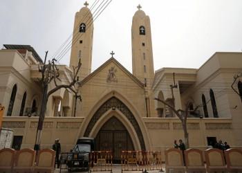 كنائس مصر تفشل في الاتفاق حول قانون الأحوال الشخصية