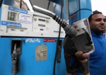 مصر تبحث تجميد رفع دعم الوقود.. و«النقد الدولي» يحذر