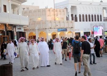 قطر تسعى لجذب 5.6 ملايين سائح سنويا بحلول 2023