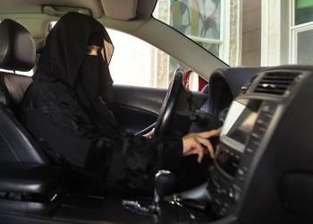 مسؤول سعودي: السماح للمرأة بقيادة السيارة يوفر مليارات الريالات