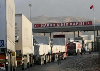 الأتراك مختلفون حول العقوبات الاقتصادية على إقليم كردستان