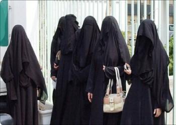 رايتس ووتش تطالب بإزالة كل القيود المفروضة على المرأة السعودية
