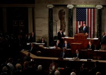النواب الأمريكي يقر مشروع قانون لتشديد العقوبات على حزب الله