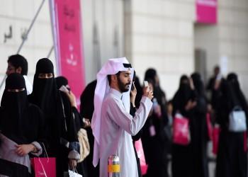 الشورى السعودي يوصي بمنح النساء حق الإفتاء