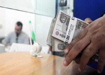 عجز الميزان التجاري المصري يتراجع بنسبة 74%