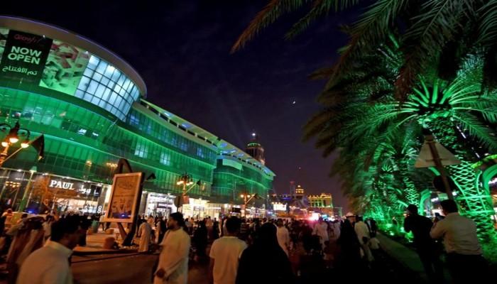 موقع هيئة الترفيه السعودية يتعرض لهجوم إلكتروني
