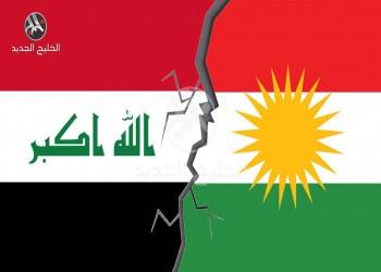 المسألة الكردية بين العقل والعاطفة