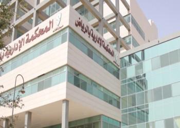 محكمة سعودية ترفض نظر قضية بدعوى أن الغناء حرام