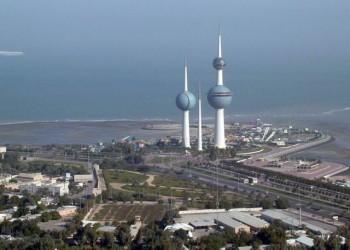 شركات النفط الكويتية تدرس إلغاء مشاريع بمليار دولار