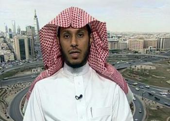 السلطات السعودية تعتقل أستاذا مساعدا بقسم الشريعة في جامعة الدمام