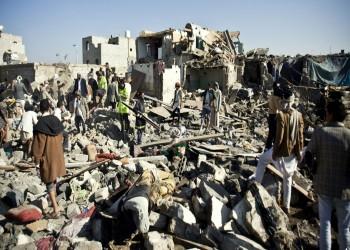 الأورومتوسطي: السعودية مارست ضغوطا للتغطية على جرائم الحرب باليمن