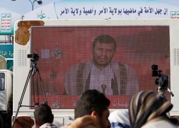 «الحوثي»: السعودية والإمارات تعملان لصالح أمريكا و(إسرائيل)