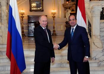 هل تستمر الحكومة المصرية في مشروع الضبعة النووي؟