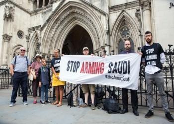 خطاب للحكومة البريطانية يطالب بوقف بيع الأسلحة للسعودية