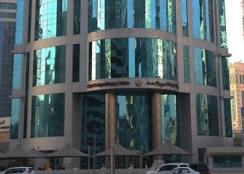 الناتج المحلي القطري ينمو بنسبة 8.5%