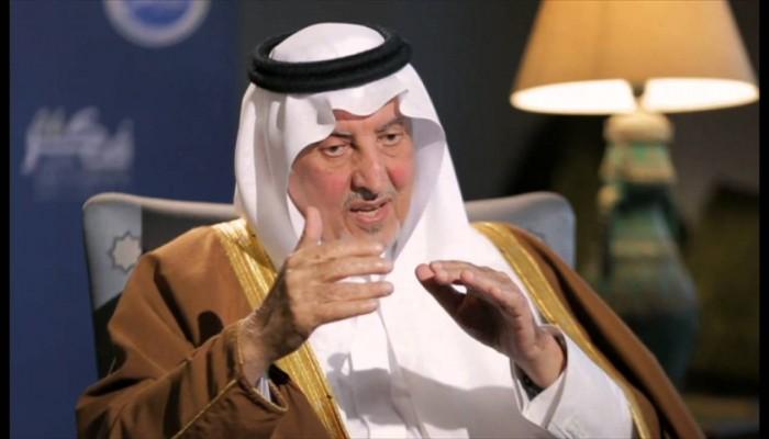 إمارة مكة تنفي علاقة الفيصل بمقطع صوتي ينتقد قرارات الملك