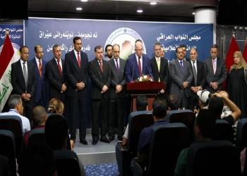 سنة العراق يبحثون عن إقليم حكم ذاتي.. لماذا الأكراد؟