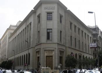 «المركزي» المصري: احتياطياتنا النقدية تجاوزت 36.5 مليار دولار