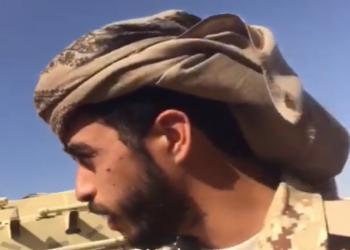 جندي سعودي على حدود اليمن يناشد «بن سلمان» إعادة جنسيته