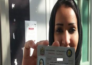 التحولات السريعة في السعودية… بداية ثورة أم أزمة؟