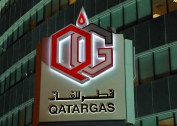 «قطر للغاز» تحقق إنجازا مهما في مجال السلامة