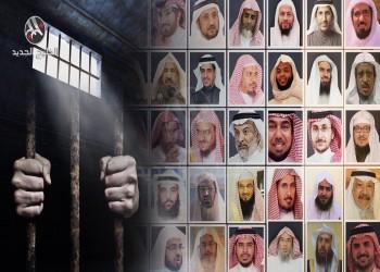 اعتقالات السعودية مستمرة.. قضاة بارزون آخر ضحاياها