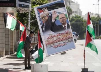 الحمد الله في غزة... رئيسا للحكومة وليس زائرا