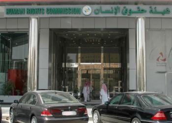 السعودية تدرس تطبيق فحص «الحمض النووي» لطالبي الجنسية