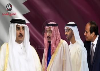 «تعلمت من الأزمة الخليجية» .. وسم ينتقد تداعيات حصار قطر
