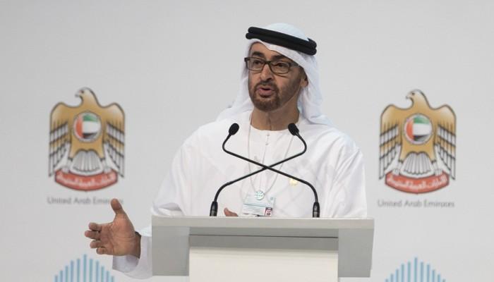 «فريدوم هاوس»: الإمارات ضمن أسوأ 10 دول في الحريات