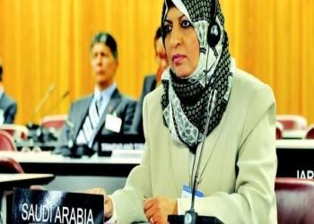 «لبنى الأنصاري».. أول سعودية ضمن قيادات «الصحة العالمية»