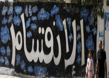 «ستراتفور»: «حماس» و«فتح» تغنيان نفس الأغنية القديمة