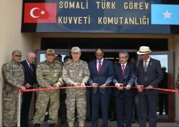 خبراء: القاعدة التركية بمقديشو لدعم الجيش ولا تخدم إلا الصومال