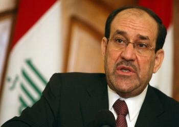 «نوري المالكي» يشيد بدور تركيا الداعم لوحدة العراق