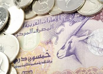 أبوظبي تبيع سندات سيادية بـ10 مليارات دولار