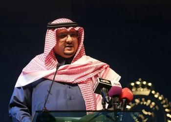 توقعات باستقالة «بن تركي» من رئاسة نادي «النصر» السعودي