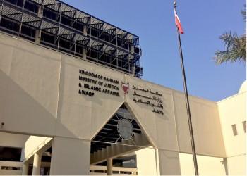 السجن وإسقاط الجنسية عن بحرينيين اثنين بتهم «إرهاب»