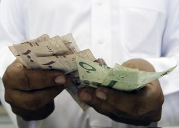 السعودية تتوقع عودة النمو الإيجابي للاقتصاد خلال أشهر