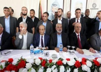 تركيا ترحب باجتماع «الوفاق الوطني» الفلسطينية بغزة