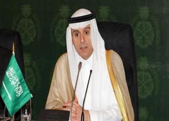 السعودية: تعاون وثيق مع موسكو للحفاظ على وحدة سوريا