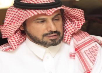 السلطات السعودية تعتقل الأكاديمي «محمد بن سعود البشر»
